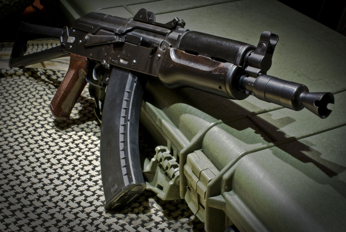 Guarder Marui Aks 74u Airsoft Weapon Builds